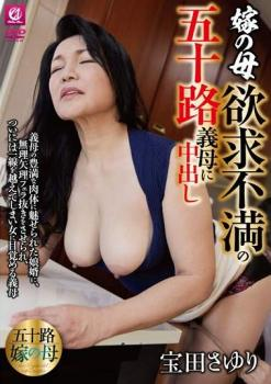 38957111 mlw 2154b - MLW-2154