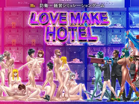 [170429][Bronze 5 Box] LOVE MAKE HOTEL [352M] [RJ191213]
