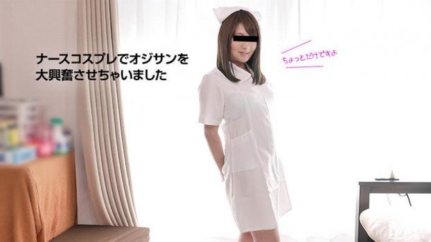 10musume_050217_01_hd