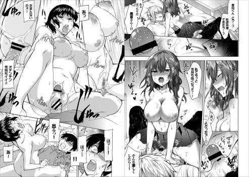 Download hentai doujinshi