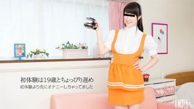 10musume_050417_01_hd