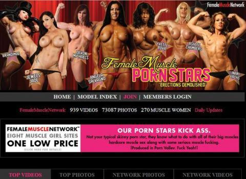 FemaleMusclePornstars - SiteRip