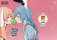 bitter_sweet_green_apple_001_999.jpg