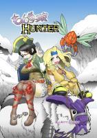 hunter_000001.jpg