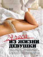 https://t9.pixhost.to/thumbs/681/41528853_maxim_07_2015_russia_049.jpg