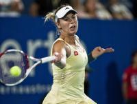 https://t9.pixhost.to/thumbs/704/41737207_caroline-wozniacki-singles-match-during-day-three-of-the-2012-hopman-cup-035.jpg
