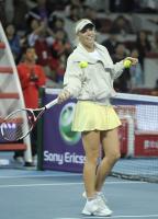 https://t9.pixhost.to/thumbs/705/41750448_caroline-wozniacki-wta-tour-china-open-20112.jpg
