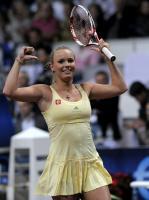 https://t9.pixhost.to/thumbs/705/41751141_caroline-wozniacki-charity-exhibition-tennis-match-in-bratislava-21-november01.jpg