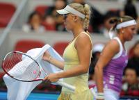 https://t9.pixhost.to/thumbs/705/41751359_caroline-wozniacki-wta-tour-china-open-201159.jpg
