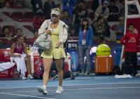 https://t9.pixhost.to/thumbs/705/41751438_caroline-wozniacki-wta-tour-china-open-201168.jpg