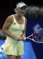 https://t9.pixhost.to/thumbs/705/41751624_caroline-wozniacki-wta-tour-china-open-201190.jpg