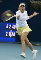 https://t9.pixhost.to/thumbs/705/41751665_caroline-wozniacki-wta-tour-china-open-201196.jpg