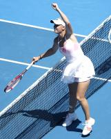 https://t9.pixhost.to/thumbs/706/41768211_caroline_wozniacki_australian_open_4thround031.jpg