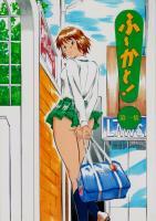fuuka_to_daiisshuu_01.jpg